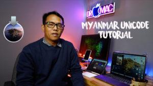 Myanmar Unicode Tutorials